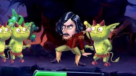 Загрузи Гоголя!