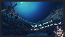 Скриншот игры 3.jpg