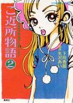 Gokin-Mono-N-2.jpg