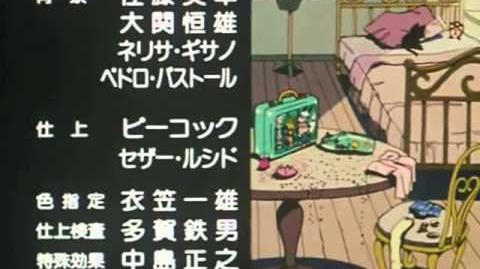 Gokinjo_Monogatari_ending_1