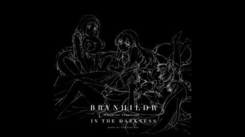 極黒のブリュンヒルデED - いちばん星 FULL(歌詞付き)