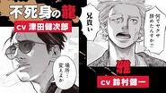 『極主夫道』(著:おおのこうすけ)コミックス第2巻発売記念PV