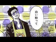 『極主夫道』(著:おおのこうすけ)コミックスCMPV