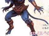 """Chronos """"Evil"""" Lait"""