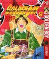 Golden Boy Vol 9 Cover.jpg