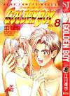 Golden Boy Vol 8 Cover.jpeg