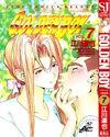 Golden Boy Vol 7 Cover.jpg