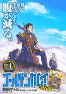 Golden Kamuy Chapter 45 magazine