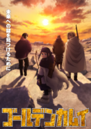 Golden Kamuy Season 3 A