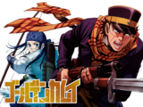 Golden Kamuy Wikia