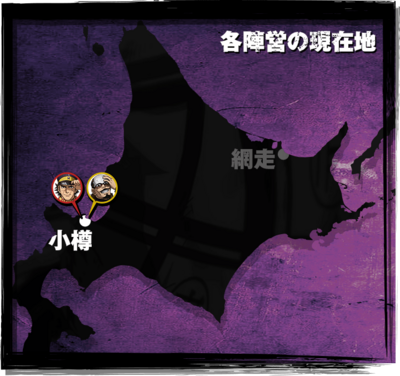 Story map2.png