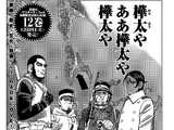 Chapter 140
