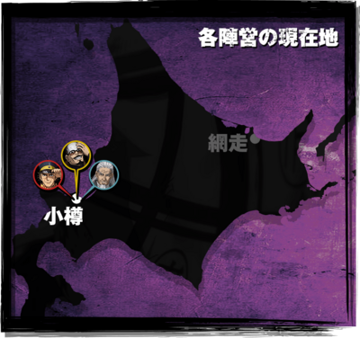 Story map3.png