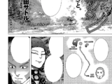 Chapter 119