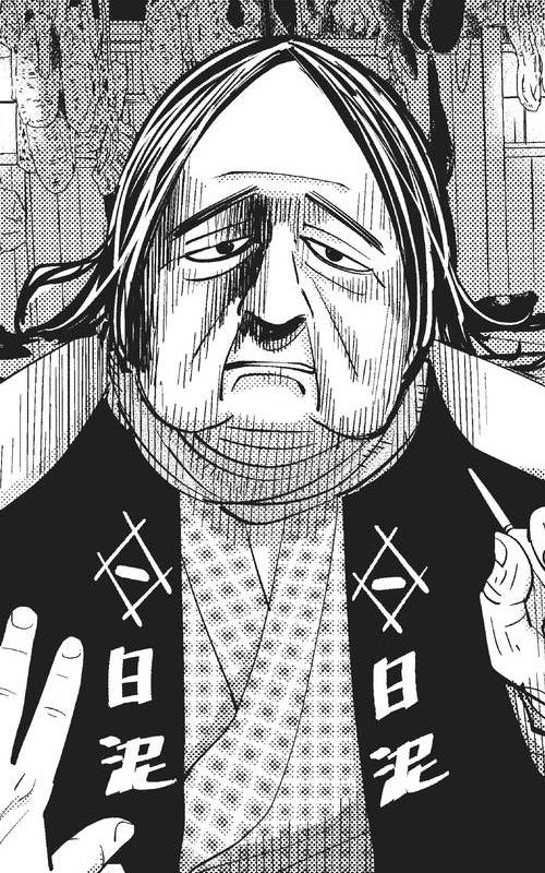 Tamotsu Hidoro