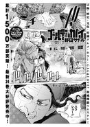 Golden Kamuy Chapter 264