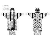 Ainu Clothes Vol 02