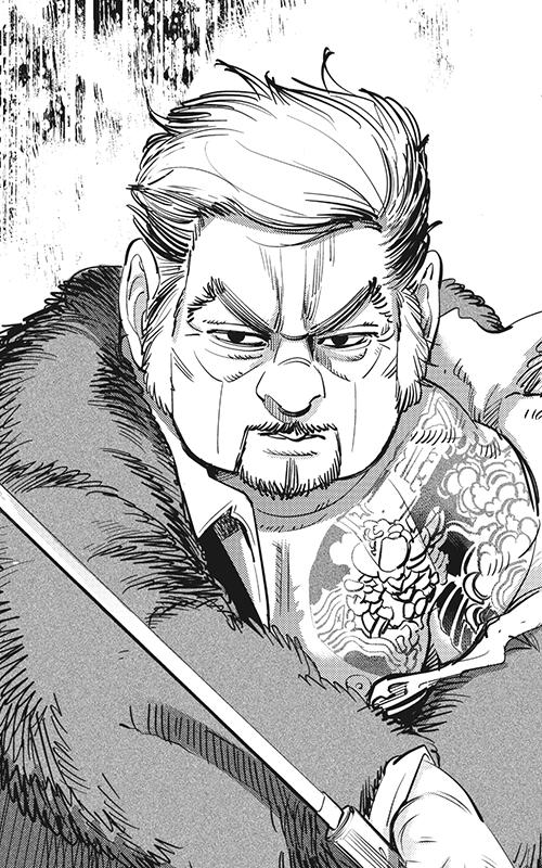 Kiichirou Wakayama