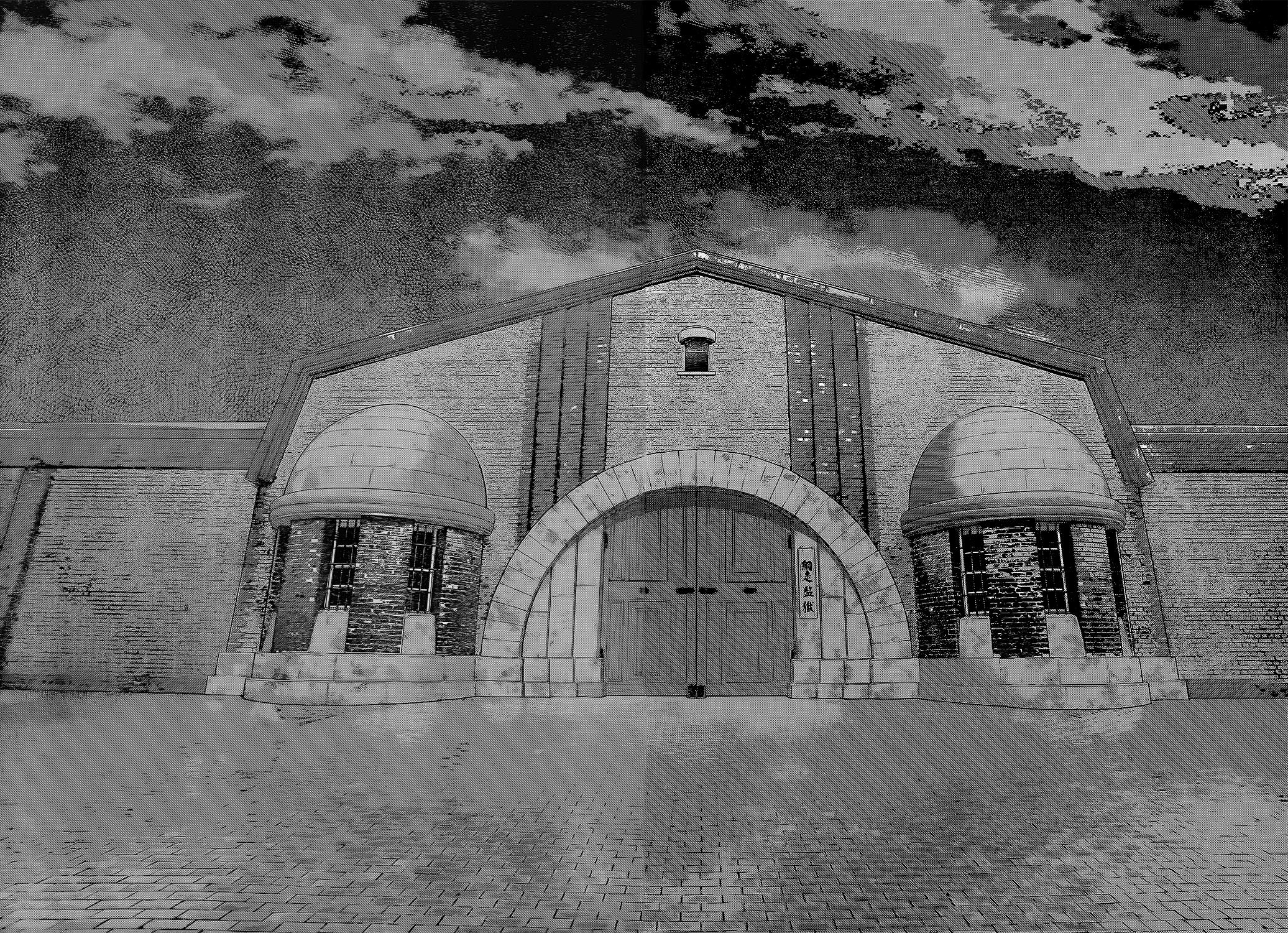 Abashiri Prison