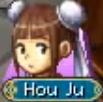 Hou Ju