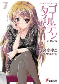 Novel 7 Cover.jpg