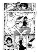 Merciless Mack and Kaori Wakatsuki Kekko Kamen Manga