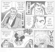 Seiji Junpei AND Danbei Hayami Cutey Honey 90s