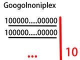 グーゴルノニプレックス