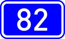 82.jpg