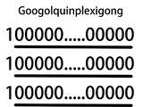 Googolquintiplexigong