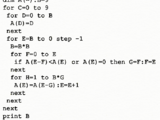 Primitive sequence number