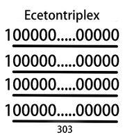 Ecetontriplex.jpg