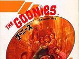 The Goonies (MSX)