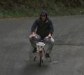 Brand bike