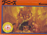 The Goonies (Famicom)