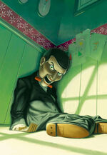 Night of the Living Dummy (Classic Goosebumps) - artwork