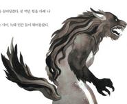 WolfBoyJapanese