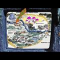 GB EFH VG MAP