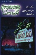 OS 16 One Day Horrorland Persian cover Vida
