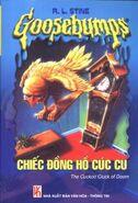 The Cuckoo Clock of Doom - Vietnamese cover - Chiếc Đồng Hồ Cúc Cu