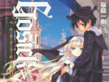 Gosick Light Novels Volume 05