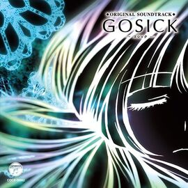 Gosick Original Soundtrack cover.jpg