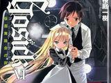Gosick Light Novels Volume 06