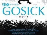 Gosick Light Novels Volume 08 (Part 1)