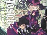 Gosick Light Novels Volume 04