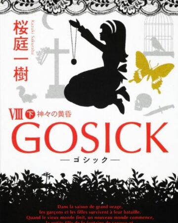 Gosick vol8p2 cover.jpg
