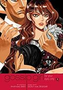 Gossip Girl The Manga Series For Your Eyes only vol 3