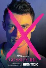 GG Max X Promo