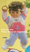 1986 KEITH - Gotz Modell Play Doll - 22 Inch Soft-Bodied Baby Doll - WEICHBABY 51068 - Brown Hair - Brown Eyes - White Purple and Pink Jumper with Duck