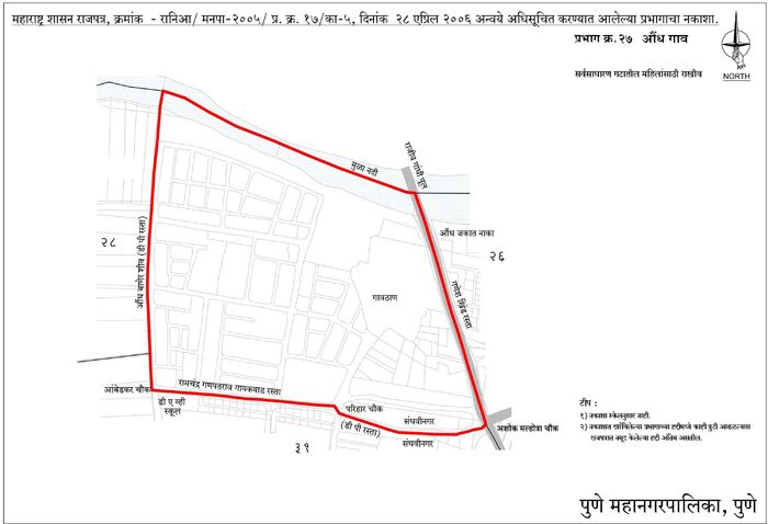 Electoral Ward Map of Aundh Gaon